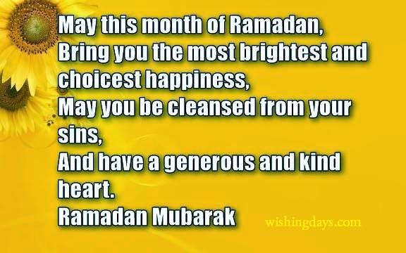 ramadan-mubarak_zps0be2fb0a