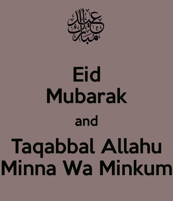 eid-mubarak-and-taqabbal-allahu-minna-wa-minkum-1