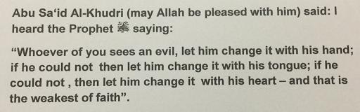 forbid evil