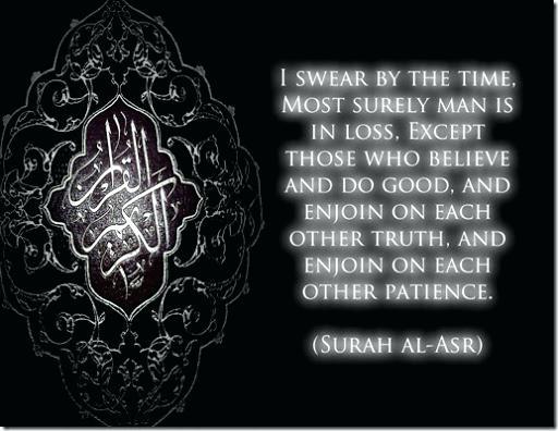 surah-al-asr-archives-asri-dengan-artinya