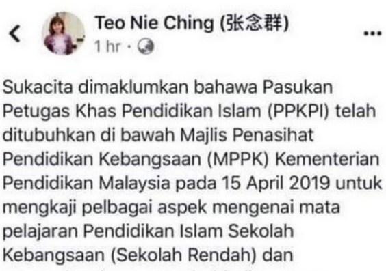 20190618-teo-nie-ching-pendidikan-islam-f