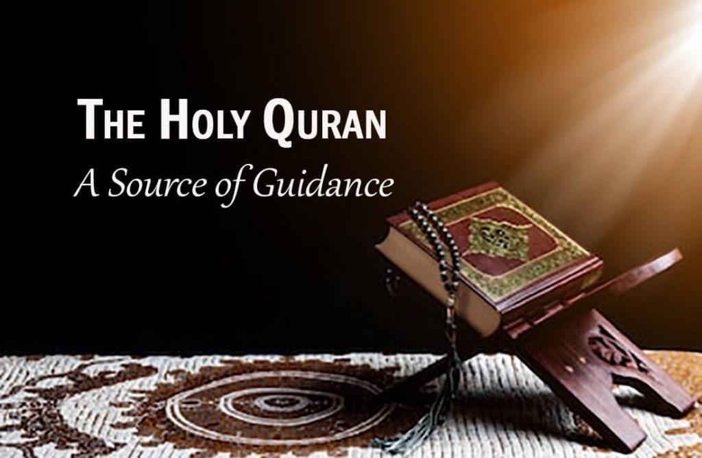 Holy-Quran-tehreek-1024x668